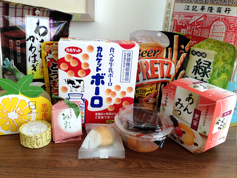 ThenComesColor_JapaneseAfternoonTea_snacks3.png