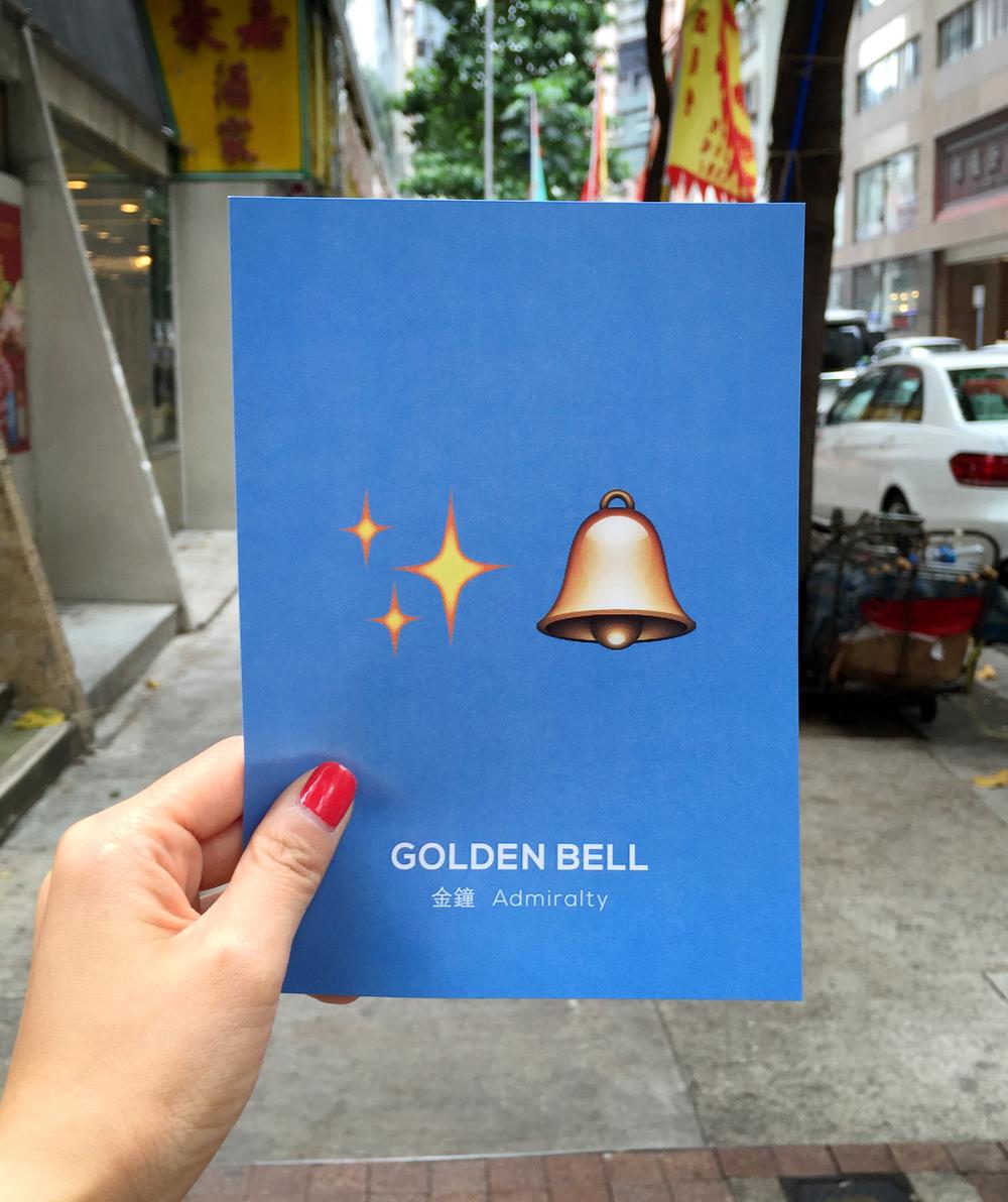 ThenComesColor_HongKong_MTR_Stations_Emoji_1_Admiralty.jpg