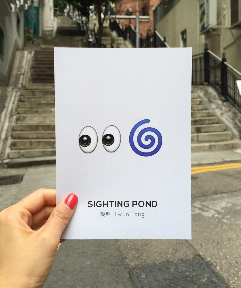 ThenComesColor_HongKong_MTR_Stations_Emoji_2_KwunTong.jpg