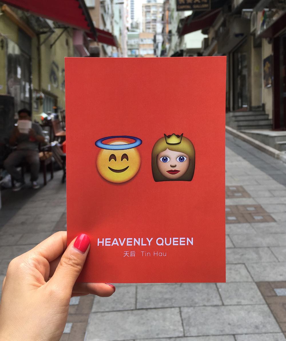 ThenComesColor_HongKong_MTR_Stations_Emoji_3_TinHau.jpg
