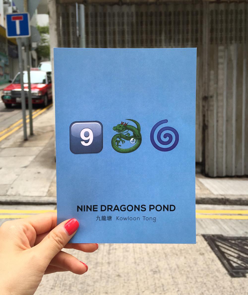 ThenComesColor_HongKong_MTR_Stations_Emoji_13_KowloonTong.jpg