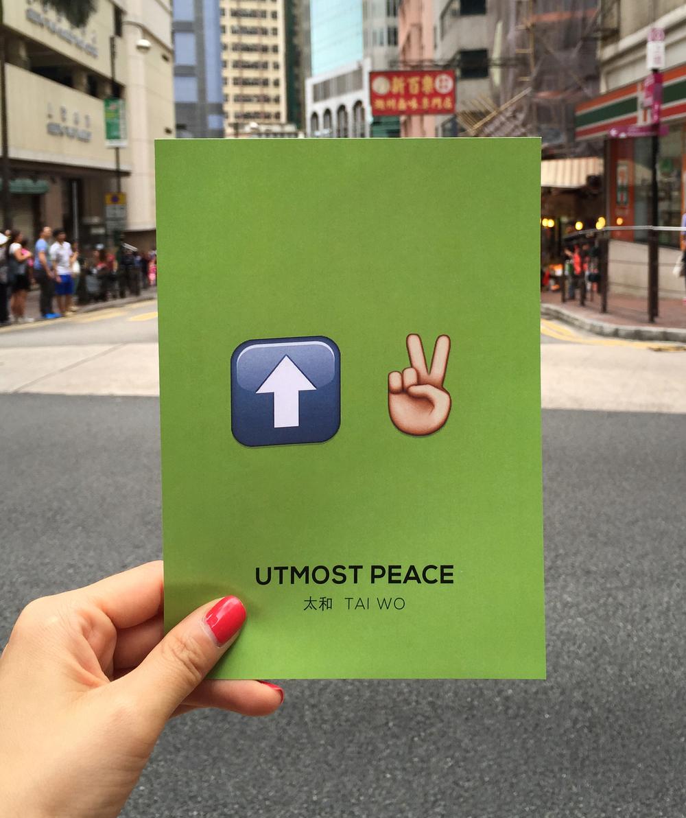 ThenComesColor_HongKong_MTR_Stations_Emoji_14_TaiWo.jpg