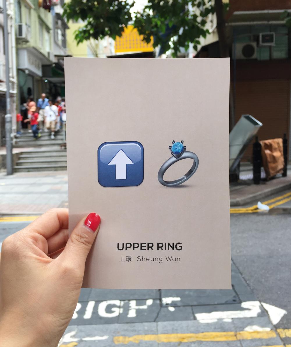 ThenComesColor_HongKong_MTR_Stations_Emoji_16_SheungWan.jpg