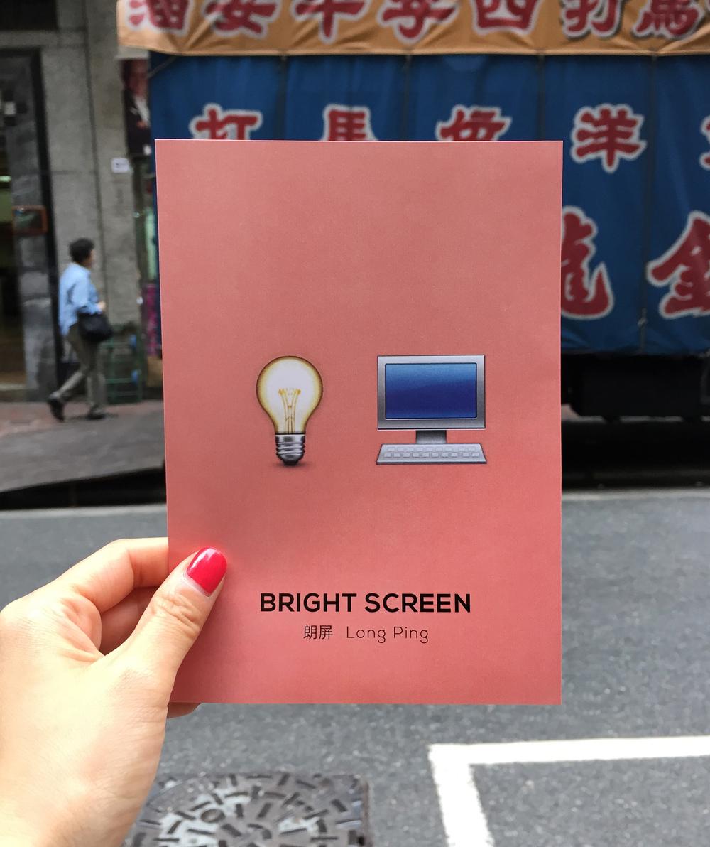 ThenComesColor_HongKong_MTR_Stations_Emoji_20_LongPing.jpg