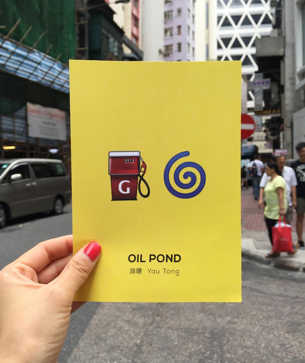 ThenComesColor_HongKong_MTR_Stations_Emoji_21_YauTong.jpg