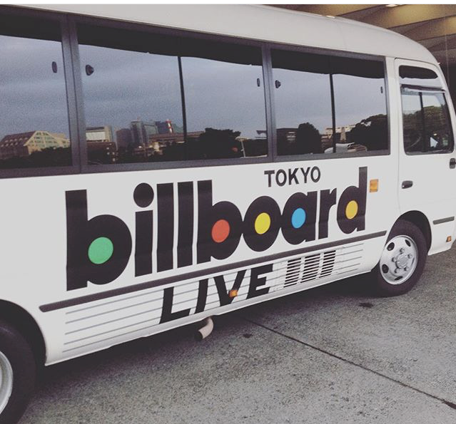 Tokyo billboard bus.png