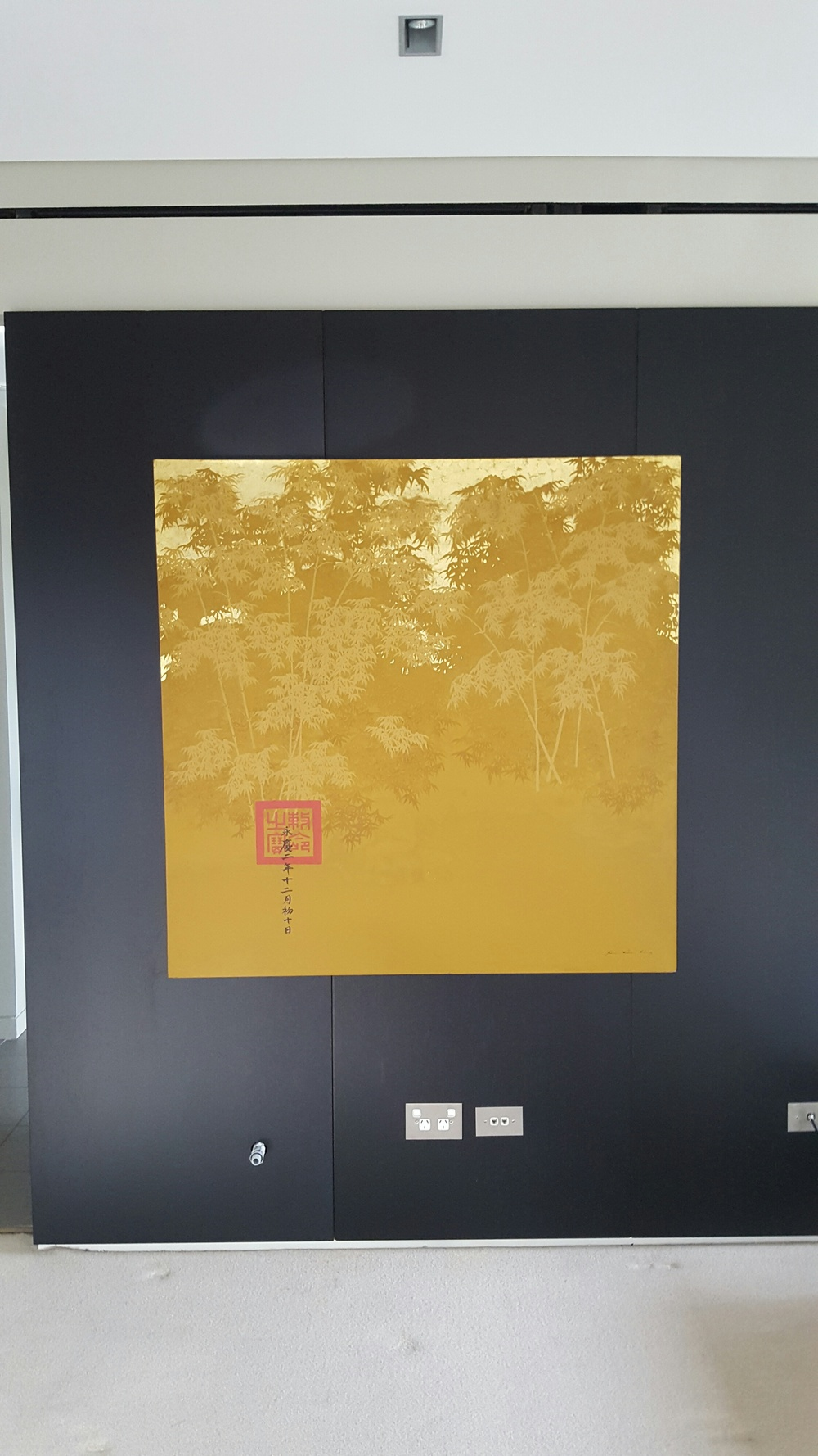 Our clients beloved gold Vietnamese artwork now pops on the new contrasting dark background