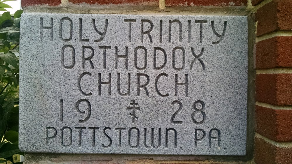Church founding sign