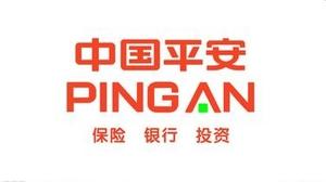PingAn.jpg