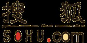 Sohu_logo.png