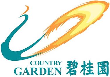 Country_Garden_logo.png