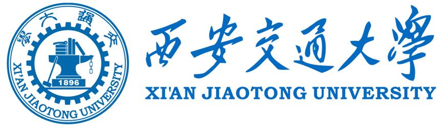 西安交通大学-Logo.png