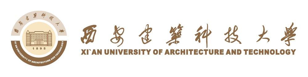 西安建筑科技大学-logo.jpg