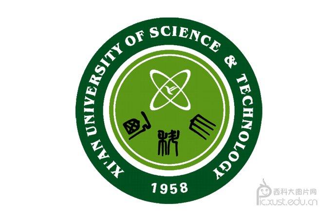 西安科技大学-Logo.jpg