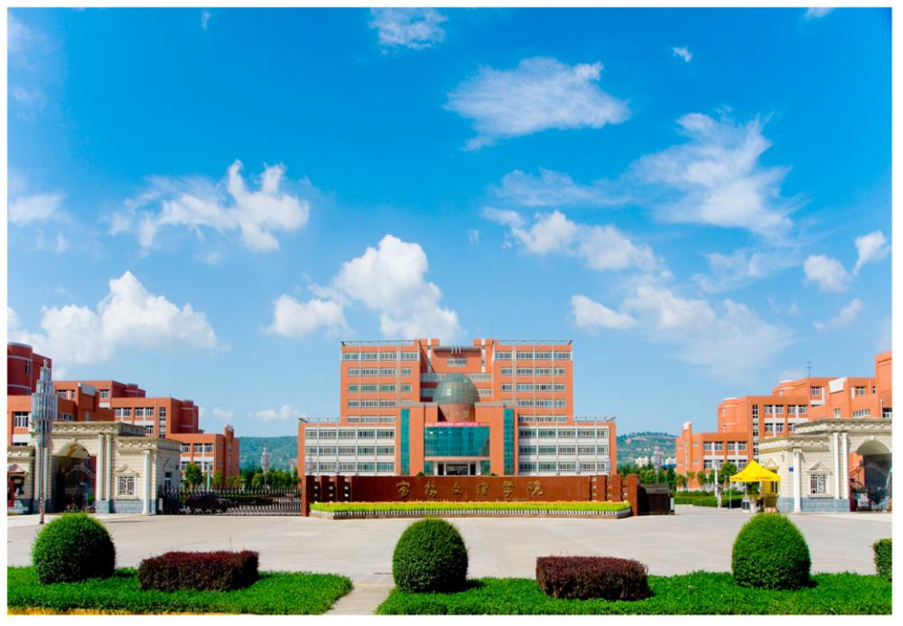 Baoji-campus-1.png