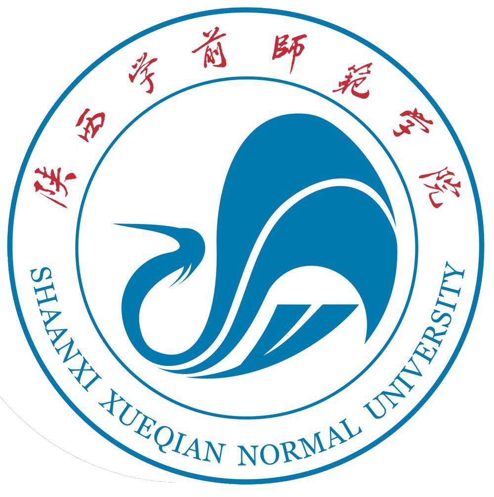 陕西学前师范学院校徽.png