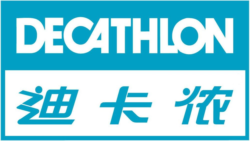 Decathlon-logo.jpg