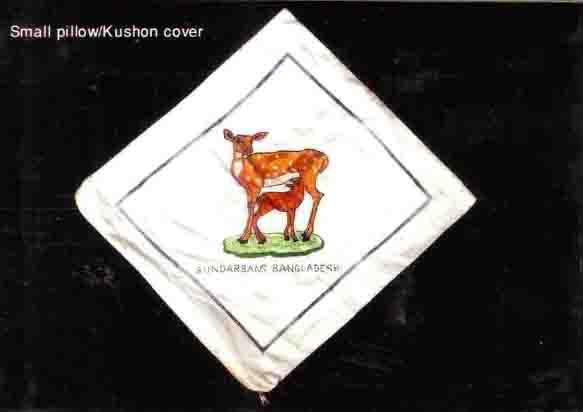 Small pillow-Kushon cover.jpg
