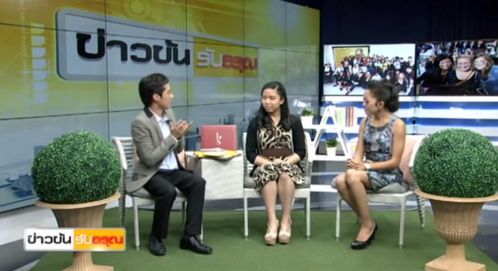 """ตอมแมลงวัน """"ญาดา""""สานฝันเล็กๆให้ยิ่งใหญ่ Good Morning Thailand Show"""