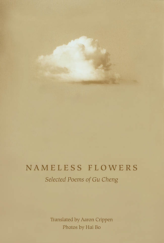 NamelessFlowers.jpg