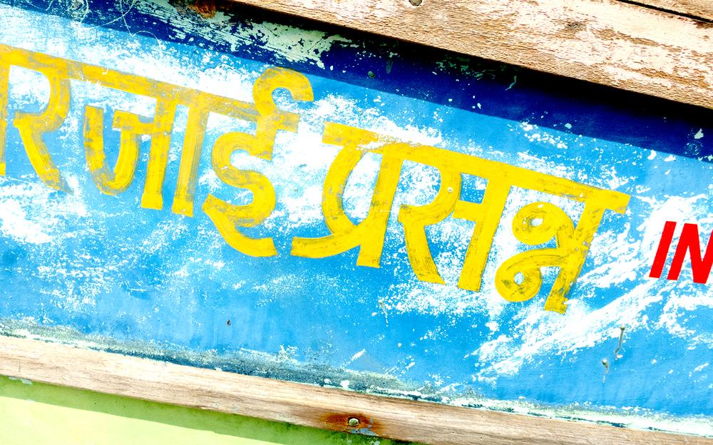 Konkani 2, 2013