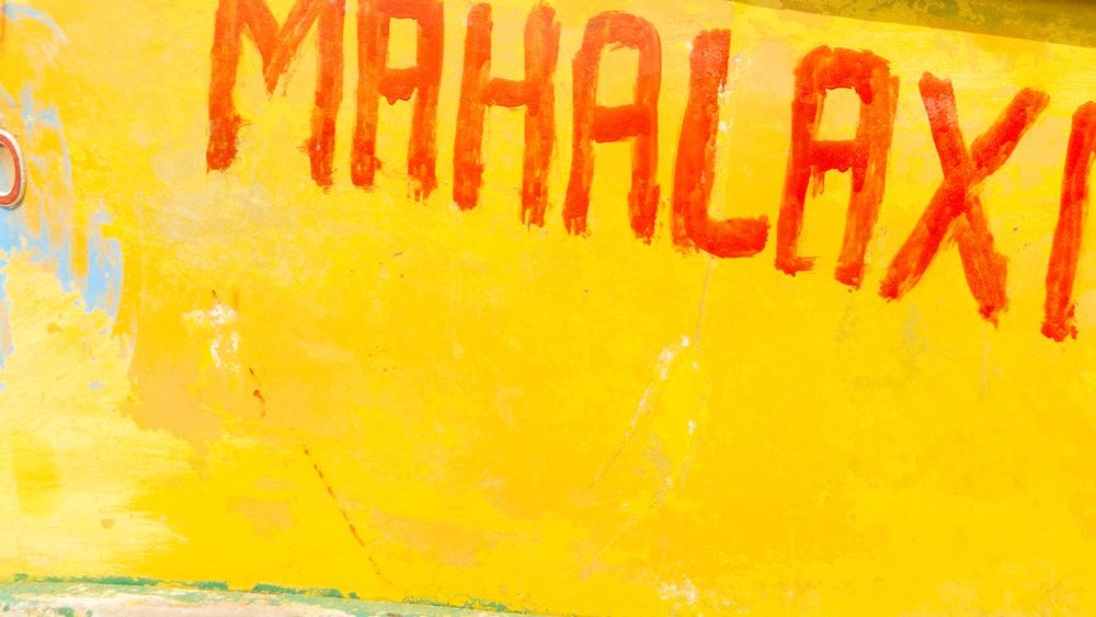 Mahalaxi, 2013