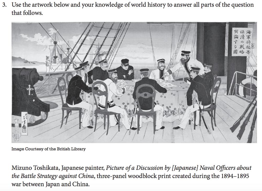 ap world history sample essays