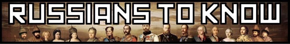 At the bottom of each page, we will have a collection of the RUSSIANS TO KNOW for each unit.
