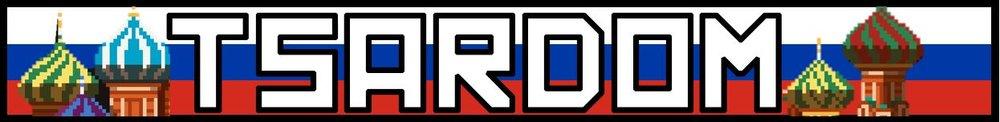 TSARDOM RUSSIA FREEMANPEDIA BANNER.JPG