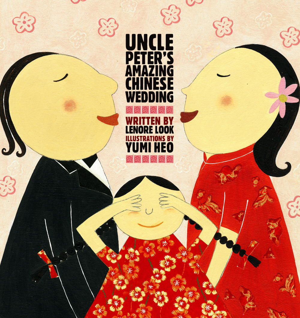 simon and schuster, anne schwartz books    |    yumi heo, illustrator