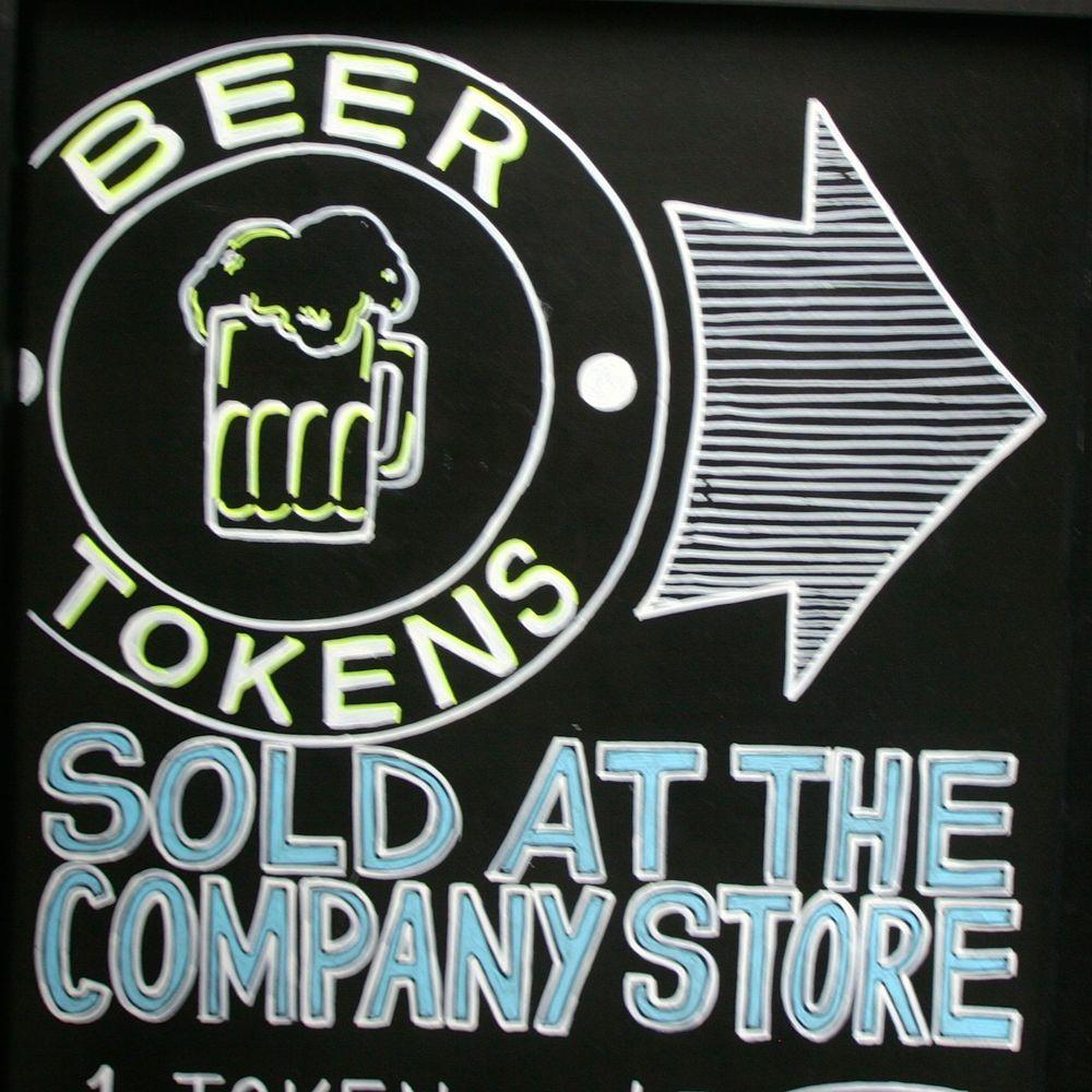 Company Store