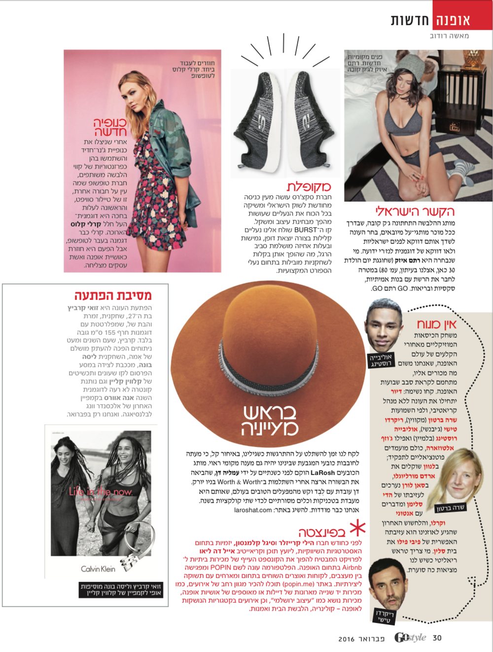 GO style mag februar 2016.png