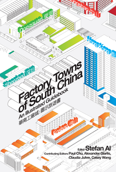 Factory Towns of Southern China: An Illustrated Guidebook