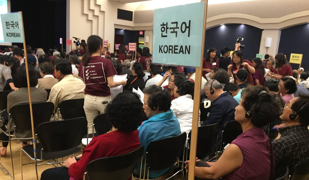 Koreans in California have among the highest rates of linguistic isolation, limiting access to basic services.    Learn More