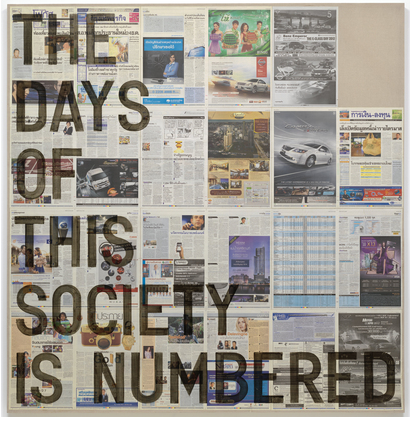 "Through March 2016 a reinstallation of MoMA cContemporary Galleries. Above: Rirkrit Tiravanija (Thai, born Argentina 1961). untitled (the days of this society is numbered / December 7, 2012). 2014. Synthetic polymer paint and newspaper on linen, 87 × 84 1/2"" (221 × 214.6 cm). The Museum of Modern Art, New York. Committee on Drawings and Prints Fund, 2014. © 2015 Rirkrit Tiravanija"