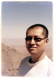 Da-Jiang (David) Zheng. Behavioral neuroscience, epigenetics, animal communication. EEB.