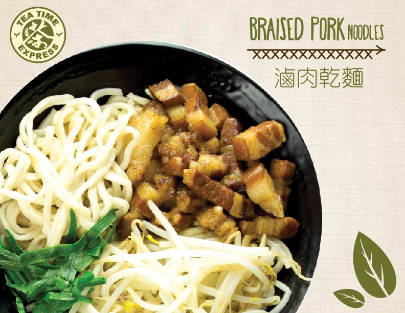 Braised Pork Noodles