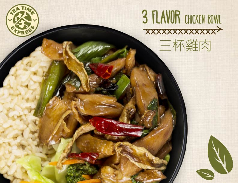 3 Flavor Chicken Bowl