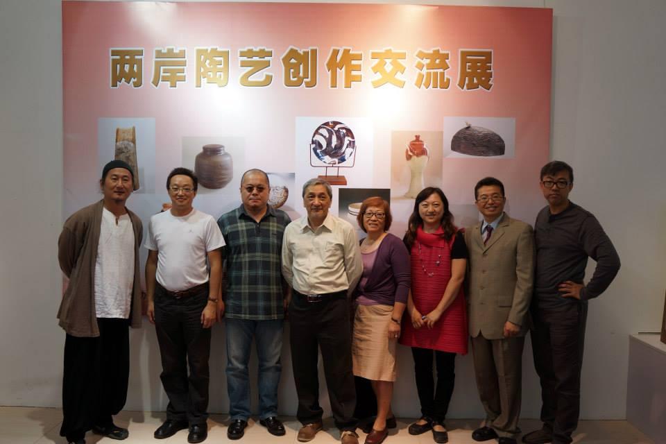 2013年, 兩岸陶藝創作交流展, 中國江蘇省