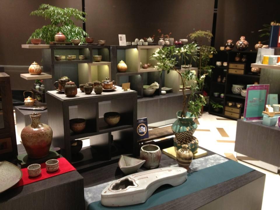2014年, 陶藝三人聯展, 台北誠品松山菸場館