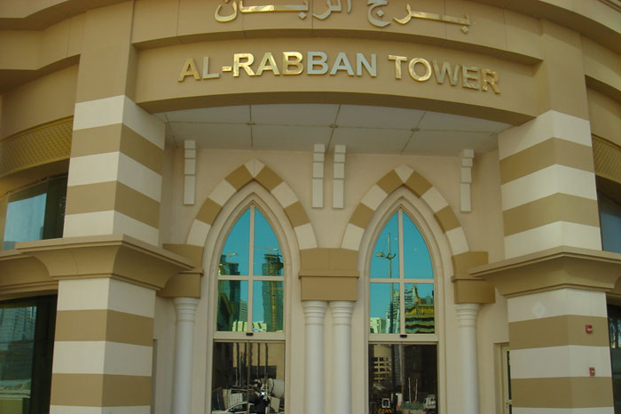 Al Rabban Tower, Doha