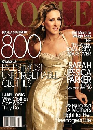 2005 Sarah Jessica Parker