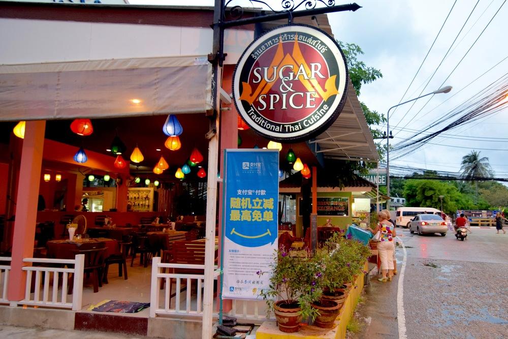 Sugar Inn Restaurant Sign.jpg