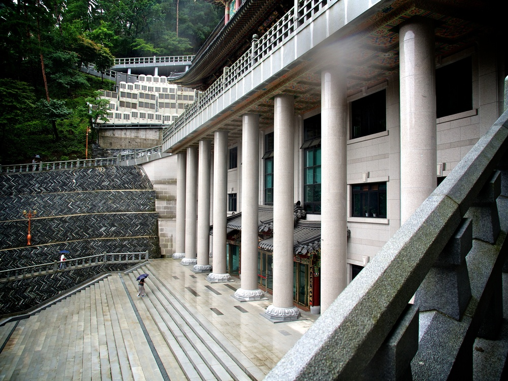 Stairway to Nirvana