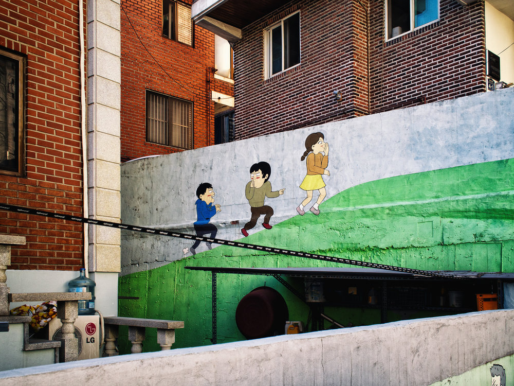 Kangfull Comics Street Mural 1