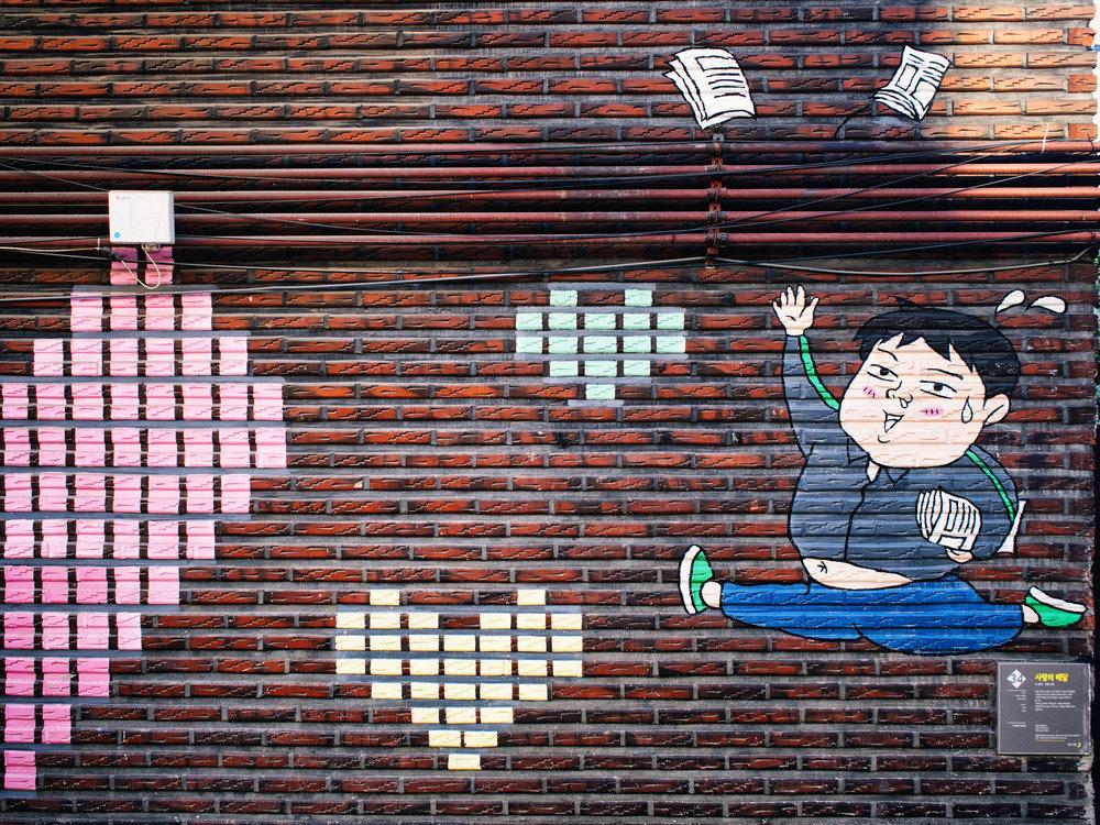Kangfull Comics Street Mural 2