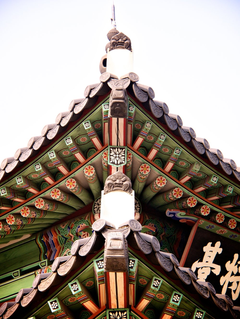 Details on the pagoda, January 2012.