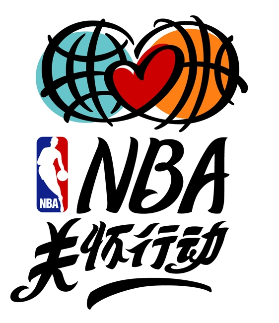 nba_cares_logo.jpg