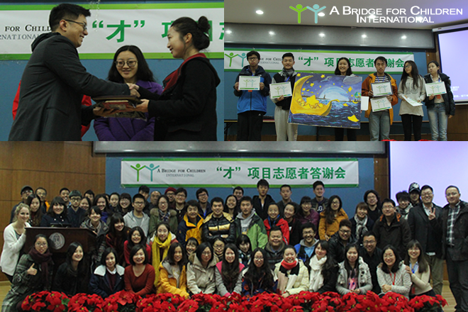 Volunteer Appreciation. Top left: Steve presents dedicated volunteer Liu Chenjing with her award, Top right: ABC thanks Tsinghua Middle School for providing and preparing the venue, Bottom: Group photo of ABC staff, TALENT volunteers and Tsinghua students