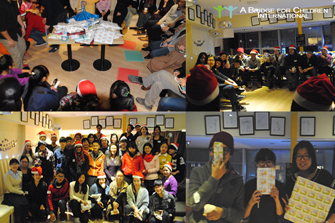 DREAM Christmas Party. Top left: the tables piled high with presents before the games, Top right: Everyone sitting together playing the Memory Game, Bottom left: Group photo, Bottom right: Three of our TALENT Volunteers, Wang Meng, Huixiao Liu and Zhang Jieyu, pose with their presents